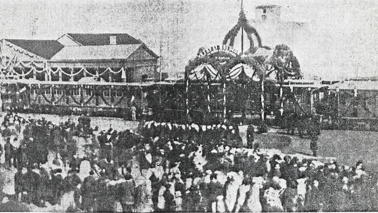 abraham lincoln's funeral