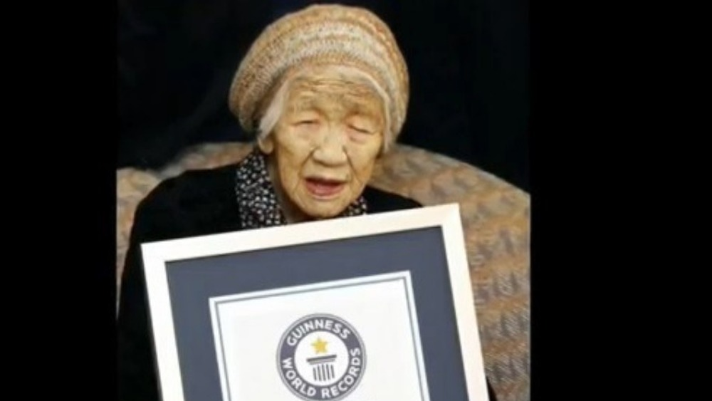 Who Is The Oldest Guinness World Record Holder?